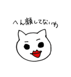 まいごちゃん&くうにゃんの日常(個別スタンプ:02)