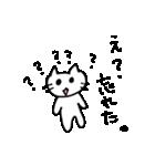 まいごちゃん&くうにゃんの日常(個別スタンプ:03)