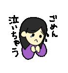 まいごちゃん&くうにゃんの日常(個別スタンプ:04)