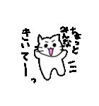 まいごちゃん&くうにゃんの日常(個別スタンプ:05)