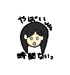 まいごちゃん&くうにゃんの日常(個別スタンプ:10)