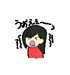 まいごちゃん&くうにゃんの日常(個別スタンプ:13)