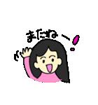 まいごちゃん&くうにゃんの日常(個別スタンプ:14)