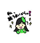 まいごちゃん&くうにゃんの日常(個別スタンプ:17)