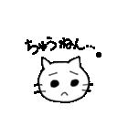 まいごちゃん&くうにゃんの日常(個別スタンプ:18)