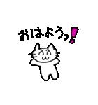 まいごちゃん&くうにゃんの日常(個別スタンプ:20)