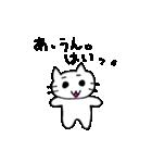 まいごちゃん&くうにゃんの日常(個別スタンプ:21)