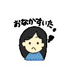 まいごちゃん&くうにゃんの日常(個別スタンプ:24)