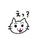 まいごちゃん&くうにゃんの日常(個別スタンプ:26)