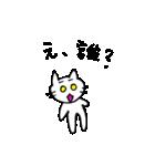 まいごちゃん&くうにゃんの日常(個別スタンプ:28)