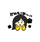 まいごちゃん&くうにゃんの日常(個別スタンプ:31)