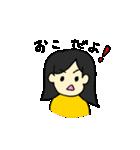 まいごちゃん&くうにゃんの日常(個別スタンプ:34)