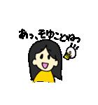 まいごちゃん&くうにゃんの日常(個別スタンプ:35)