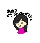 まいごちゃん&くうにゃんの日常(個別スタンプ:36)
