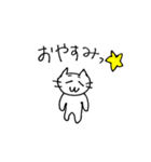 まいごちゃん&くうにゃんの日常(個別スタンプ:39)