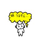 まいごちゃん&くうにゃんの日常(個別スタンプ:40)