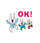 ウサギのウーのちっちゃい子とあそぼ(個別スタンプ:01)