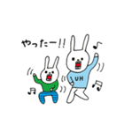ウサギのウーのちっちゃい子とあそぼ(個別スタンプ:03)