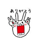 ウサギのウーのちっちゃい子とあそぼ(個別スタンプ:04)