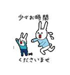 ウサギのウーのちっちゃい子とあそぼ(個別スタンプ:05)