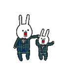 ウサギのウーのちっちゃい子とあそぼ(個別スタンプ:07)