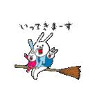 ウサギのウーのちっちゃい子とあそぼ(個別スタンプ:09)