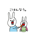 ウサギのウーのちっちゃい子とあそぼ(個別スタンプ:11)