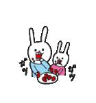 ウサギのウーのちっちゃい子とあそぼ(個別スタンプ:12)
