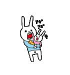 ウサギのウーのちっちゃい子とあそぼ(個別スタンプ:14)