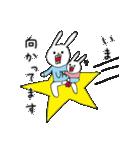 ウサギのウーのちっちゃい子とあそぼ(個別スタンプ:19)