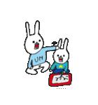 ウサギのウーのちっちゃい子とあそぼ(個別スタンプ:20)