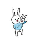 ウサギのウーのちっちゃい子とあそぼ(個別スタンプ:21)