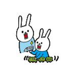 ウサギのウーのちっちゃい子とあそぼ(個別スタンプ:23)
