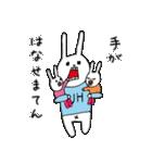 ウサギのウーのちっちゃい子とあそぼ(個別スタンプ:25)
