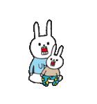 ウサギのウーのちっちゃい子とあそぼ(個別スタンプ:28)