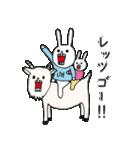 ウサギのウーのちっちゃい子とあそぼ(個別スタンプ:29)
