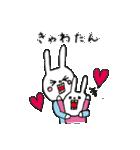 ウサギのウーのちっちゃい子とあそぼ(個別スタンプ:31)
