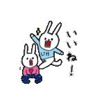 ウサギのウーのちっちゃい子とあそぼ(個別スタンプ:32)