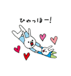 ウサギのウーのちっちゃい子とあそぼ(個別スタンプ:37)