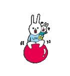 ウサギのウーのちっちゃい子とあそぼ(個別スタンプ:38)