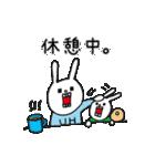 ウサギのウーのちっちゃい子とあそぼ(個別スタンプ:39)
