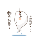 毒舌あざらし4(個別スタンプ:1)
