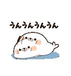 毒舌あざらし4(個別スタンプ:3)