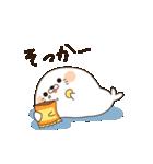 毒舌あざらし4(個別スタンプ:4)