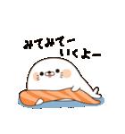 毒舌あざらし4(個別スタンプ:6)