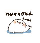 毒舌あざらし4(個別スタンプ:9)