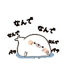毒舌あざらし4(個別スタンプ:10)