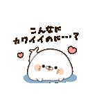 毒舌あざらし4(個別スタンプ:11)