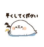 毒舌あざらし4(個別スタンプ:12)