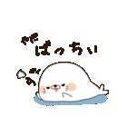 毒舌あざらし4(個別スタンプ:14)